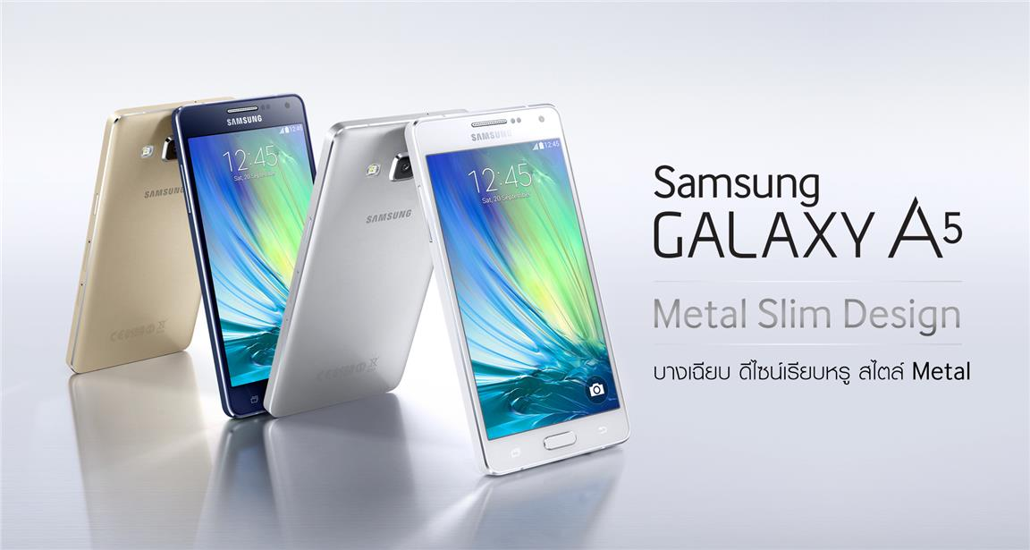 samsung galaxy a5 2016 visits tenna for certification   mpc