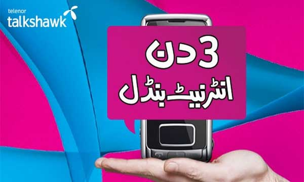 Telenor Talkshawk brings amazing 3 Day offer  - MPC