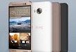 HTC will soon introduce HTC One X10.