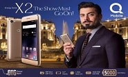 Fawad Khan endorses the QMobile X2.