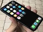 iPhone to Feature Biggest Change: Bye Bye Home Button!