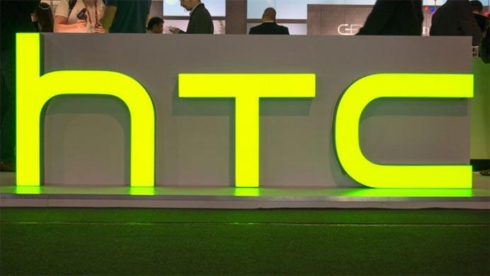 HTC Desire 12's Specs Confirmed via Leaked Retail Box