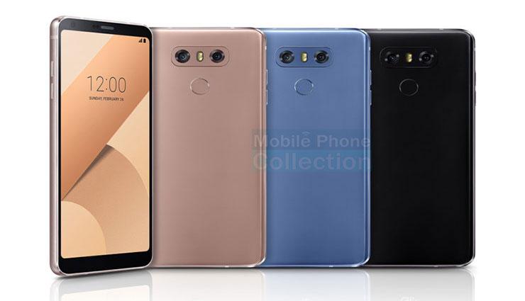 lg-flagship-smartphone