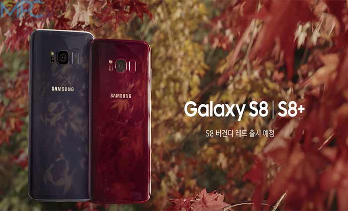 samsung galaxy s8 and s8 plus specs