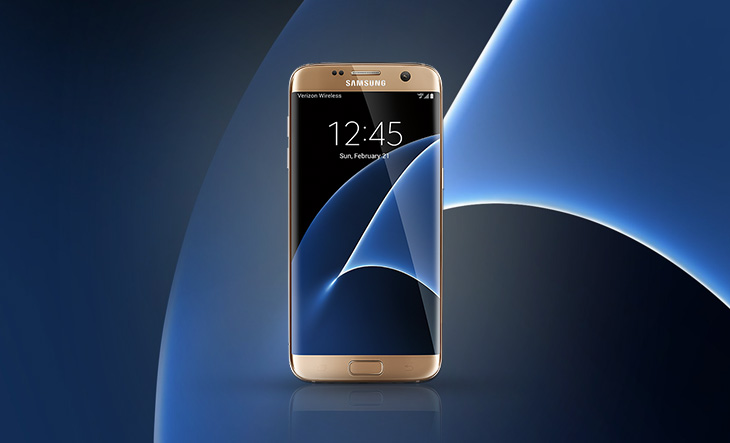 samsung galaxy s7 edge plus price in pakistan