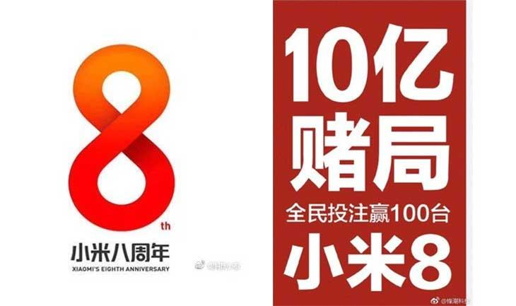 xiaomi 8th celebration