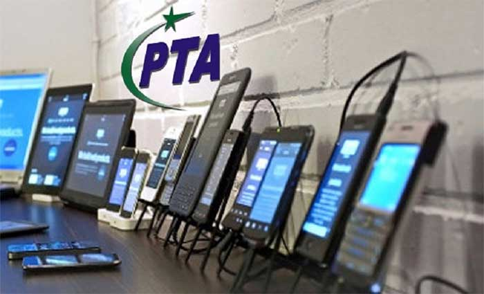 pta new policy