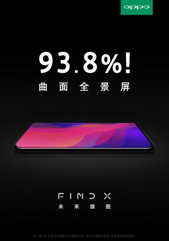 oppo find x ad