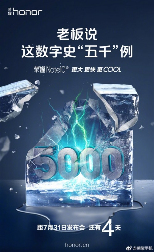 honor 5000 mah battery