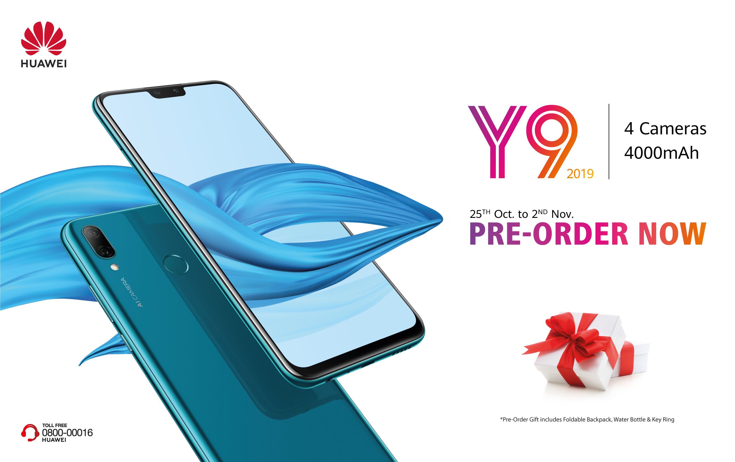 HUAWEI Y9 2019 (Pre-order Now)